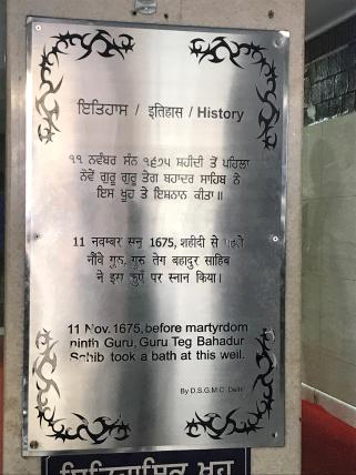 Historic Well